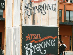 afzal strong festival
